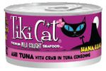 Tiki Cat Hana Luau Ahi Tuna with Crab in Tuna Consomme Canned Cat Food Case of 12 / 2.8oz Cans