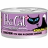 Tiki Cat Koolina Luau Chicken With Egg in Chicken Consomme Canned Cat Food 8 / 6 oz Cans