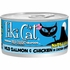 Tiki Cat Napili Luau Wild Salmon And Chicken in Chicken Consomme Canned Cat Food 8 / 6 oz Cans