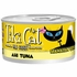 Tiki Cat Hawaiian Grill Ahi Tuna Canned Cat Food 8 / 6 oz Cans