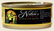 Nature's Logic Chicken Canned Cat Food 5.5 oz