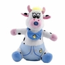 Hagen Dogit Luvz Plush Cow Toy Baby Cow