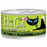 Tiki Cat Papeekeo Luau Ahi Tuna And Mackrel in Tuna Consomme 12 X 2.8 oz Cans