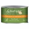 By Nature Natural 95% Meat Chicken and Chicken Liver Formula Canned Cat Food 24/5-oz cans.