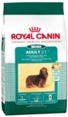 Royal Canin Adult 27 Formula for Dogs 5lb Bag