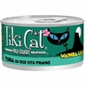 Tiki Cat Waimea Luau Tuna On Rice With Prawns Canned Cat Food 8 / 6 oz Cans