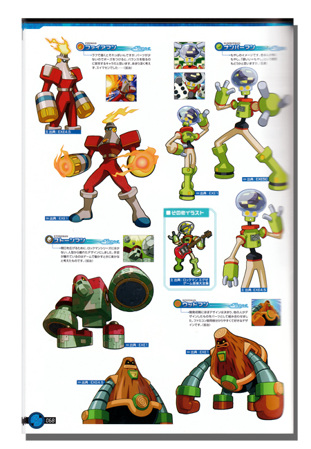Rockman.EXE Official Complete Works - Anime Books