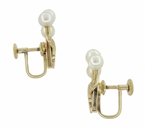 Vintage Mikimoto Pearl Cluster Earrings in 14 Karat Yellow Gold - Item E157 - Image 2
