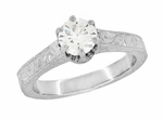 Crown Filigree Scrolls Engraved Solitaire Diamond Art Deco Engagement Ring in 18 Karat White Gold