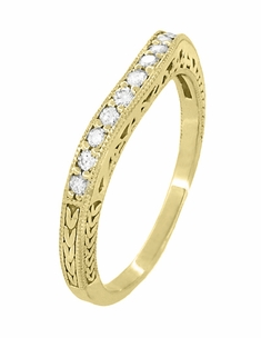 Art Deco Curved Filigree and Wheat Engraved Diamond Wedding Band in 18 Karat Yellow Gold - Click to enlarge