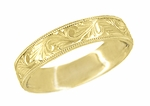 Men's Engraved Art Deco Scrolls Millgrain Edged 6.5 mm Wide Vintage Style Wedding Band in 14 Karat Yellow Gold