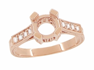 Art Deco 3/4 Carat Diamond Filigree Castle Engagement Ring Mounting in 14 Karat Rose Gold | Vintage Pink Gold Setting - Item R663R - Image 1
