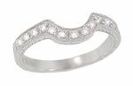 Art Deco Diamond Curved Engraved Wheat Wedding Ring in 18 Karat White Gold