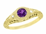 Filigree Engraved Amethyst Engagement Ring in 18K Yellow Gold with Side Diamonds | 1920s Art Deco