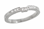 Art Deco Diamond Engraved Companion Wedding Ring in 18 Karat White Gold