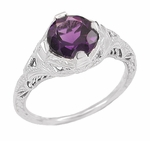 Art Deco Amethyst Engraved Filigree Ring in Sterling Silver
