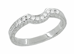 Royal Crown Curved Diamond Engraved Wedding Band in 18 Karat White Gold