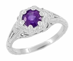 Art Deco Filigree Flowers Sterling Silver Amethyst Ring