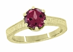 Art Deco Crown Filigree Scrolls 1.5 Carat Rhodolite Garnet Engagement Ring in 18 Karat Yellow Gold