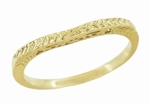 Art Deco Crown of Leaves Filigree Curved Engraved Wedding Band in 18 Karat Yellow Gold