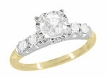 Mid Century Diamond Engagement Ring in 14 Karat White and Yellow Gold