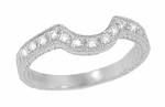 Art Deco Diamond Curved Engraved Wheat Wedding Ring in Platinum