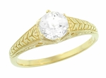 Art Deco 18K Yellow Gold Carved Wheat and Scrolls White Sapphire Solitaire Filigree Engagement Ring