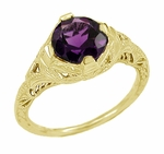 Art Deco Amethyst Engraved Filigree Engagement Ring in 14 Karat Yellow Gold