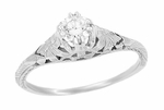 Art Deco Filigree Flowers and Wheat Engraved White Sapphire Engagement Ring in 18 Karat White Gold | Antique Replica