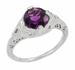 Art Deco Engraved Filigree Amethyst Engagement Ring in 14 Karat White Gold