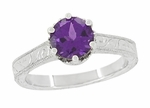 Art Deco Crown Filigree Scrolls Amethyst Engagement Ring in Platinum
