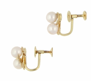 Vintage Mikimoto Pearl Earrings in 14 Karat Yellow Gold, Original Authentic 1950's Estate Cluster Pearl Earrings - Click to enlarge