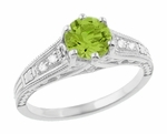 Filigree Peridot and Diamond Art Deco Engagement Ring in 14 Karat White Gold