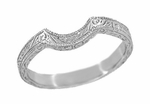 Art Deco Scrolls Engraved Curved Wedding Band in 18 Karat White Gold