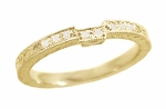 Art Deco Diamond Engraved Companion Wedding Ring in 18 Karat Yellow Gold