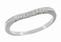 Art Deco Crown of Leaves Curved Filigree Carved Wedding Band - 18K White Gold