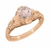 Art Deco Engraved Filigree Morganite Engagement Ring in 14 Karat Rose Gold