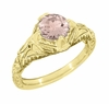 Art Deco Engraved Filigree Morganite Engagement Ring in 14 Karat Yellow Gold