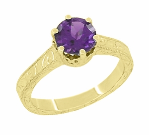 Art Deco Crown Filigree Scrolls Amethyst Engagement Ring in 18 Karat Yellow Gold - Click to enlarge