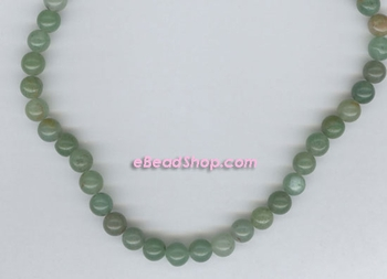 Jade Round 7 to 8mm