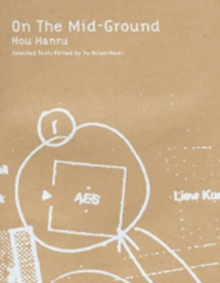Hou Hanru: On The Mid-Ground