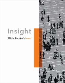 Micha Bar-Am�s Israel: Insight