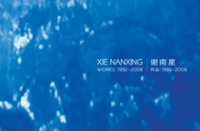 Xie Nanxing: Works 1992-2008