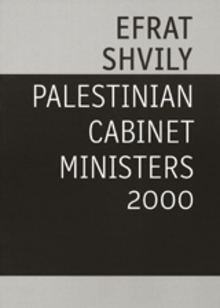 Efrat Shvily: Palestinian Cabinet Ministers