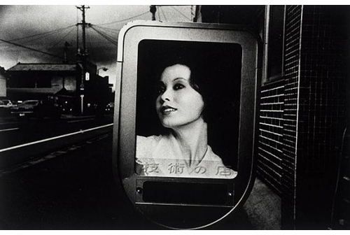 A Conversation with Daido Moriyama