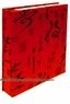 Chinese Silk Photo Album - Good Fortune, Wealth, Longevity Symbols #27