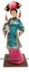 Collectible Chinese Doll - Qing Dynasty Princess #7