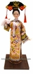 Collectible Chinese Doll - Qing Dynasty Princess #193