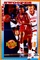 Sheryl Swoopes autographed 1996 USA Basketball Sports Illustrated for Kids mini poster