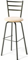 Sophy Amisco Industries Metal Swivel Stool 40484 - click to enlarge